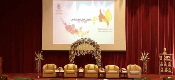 The Department of Public Relations and Media Organizes the 'Optimal Balance for a Better Community' Forum